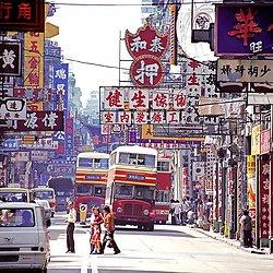 KM-80 SHANGHAI STREET 1984