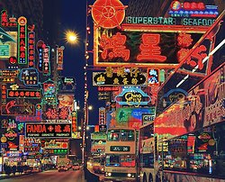 Neon Fantasy # 7 Nathan Road, Kowloon, Hong Kong