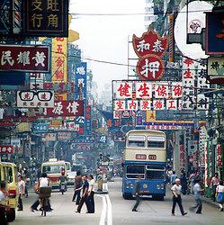 KM-144 Shanghai Street Kowloon - 1984