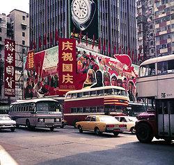 KM-83 Jordan Road, Ping Pong diplomacy billboard - 1971