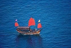 The Aqua Luna Junk off Tsim Sha Tsui - DSC_4461
