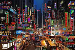 Neon Fantasy #5, Des Voeux Road, Central, Hong Kong