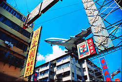 KM-72 Cathay Jumbo over Kowloon City, Kai Tak - 1994