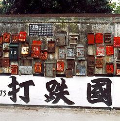 KM-16 Lau Fau Shan postboxes - 1972