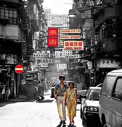 KMDUO-90 Mong Kok Street - Disco tailor - 1978