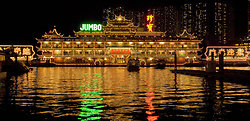 KM-361 Averdeen- Jumbo Floating restaurant