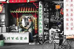 KMDUO-140Tea shop - Shanghai Street -1982
