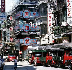 KM-152 Street in Sheung Wan - 1978
