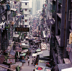 Hong Kong in the 70s and 80s portfolio