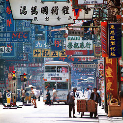 KM-143 Shanghai Street, Kowloon - 1984