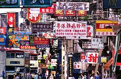KM-160  Shanghai Street, Kowloon - 1989