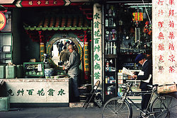 KM-15 Tea shop, Shanghai Street - 1982
