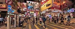 KMPAN-97 Tung Choi Street