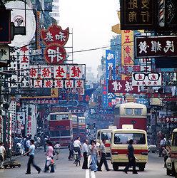 KM-81 Shanghai Street, Kowloon - 1984