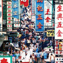 KM-14B Tai Yuen Street, Wanchai - 1978