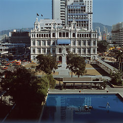 KM-89 The Hong Kong Club - 1979