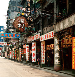 KM-159 Street in Western district - 1980