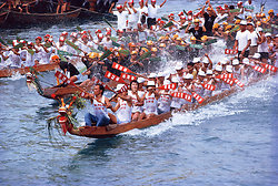 KM-180 Aberdeen, Dragon Boat racing - 1984