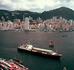 KM-67 The Island & Central with ANL ship & Junk - 1974