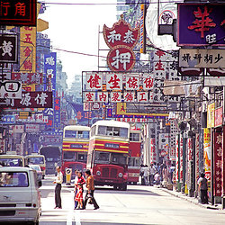 KM-80 Shanghai Street, Kowloon  - 1984