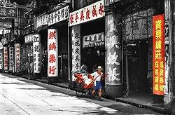 KM-86B Rickshaw man in Kowloon - 1980