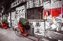 KMDUO-87 Rickshaws in Western district - 1980