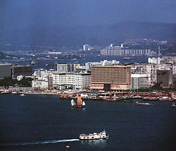 KM-199 Tsim Sha Tsui with Junk -1974