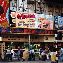 KM-154 Wan Chai Film Poster - 1980